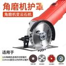 角磨機變切割機磨光機支架轉手提切割機雲石木材金屬切割配件底座