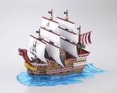 日本正版 海賊王 紅髮傑克 紅髮海賊團 紅色勢力號 海賊船 組裝模型 裝飾 公仔 全長約13公分