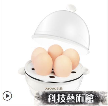 煮蛋器 九陽蒸蛋器煮蛋器家用多功能廚房小電器煮雞蛋神器蒸蛋機小型1人 交換禮物