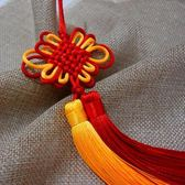 富貴吉祥雙色中國結吊飾批發 (含流蘇 成品)