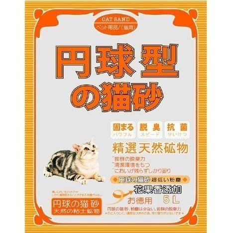 【培菓寵物48H出貨】日本丹球型貓砂◎果香味丹球砂5L(細砂)凝結力強 除臭 貓友推薦