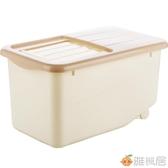 廚房密封米桶20 斤裝面粉收納桶大米桶10kg 防潮防蟲米缸家用儲米箱雅楓居