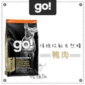 go[低致敏鴨肉無穀全犬糧,3.5磅,加拿大製]