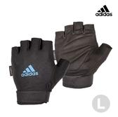 Adidas 可調式透氣短指訓練手套(藍)-L