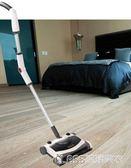 懶人掃地機手推式電動掃把拖把家用自動拖地一體笤帚簸箕   琉璃美衣