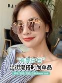 墨鏡女韓版潮復古gm網紅款太陽眼鏡街拍防紫外線圓臉交換禮物