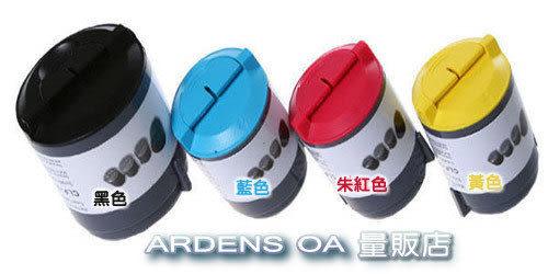 SAMSUNG 三星 CLP-C300A CLP-M300A CLP-Y300A 環保相容彩色碳粉匣 - 單支價