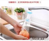 家用廚房水龍頭防濺花灑延伸器過濾器可旋轉自來水花灑節水濾水器   (橙子精品)