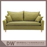【多瓦娜】19058-317008 蘋果綠馬克斯三人座沙發(502)
