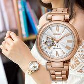 SEIKO 精工錶 LUKIA 華麗氣質 藍寶石水晶鏡面 機械錶 SSA816J1