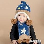 兒童針織帽 寶寶帽子嬰兒帽子冬季男童毛線帽女童針織帽小孩護頭童帽 CP5201【甜心小妮童裝】