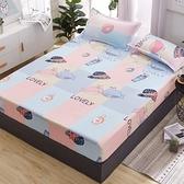 【免運】防水床笠 透氣防塵防汙床包/床罩/床套/保潔墊 防滑固定床墊 保護床單 可水洗易打理
