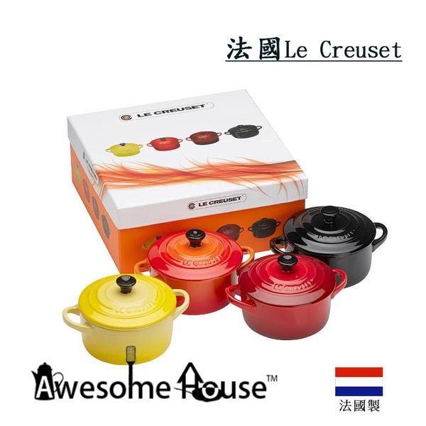 法國 Le Creuset 10cm4入小迷你 陶瓷鍋(黑紅橘黃)#9100690051200 陶鍋
