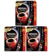 日本製Nescafe Excella 黑咖啡 2 g×30 P 挽き豆包み製法 咖啡 30本入 現貨+預購 427593