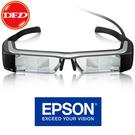 (預購)EPSON 智慧型眼鏡 Move...