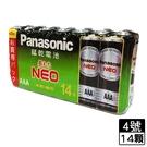 國際牌黑錳乾電池4號14入/組【愛買】