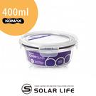 【索樂生活】韓國KOMAX耐熱玻璃保鮮盒-圓型400ml