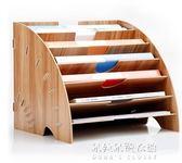 木質桌面收納盒辦公用品整理置物框收納文件架多層A4資料書架YYS   朵拉朵衣櫥