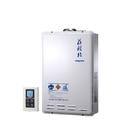 (全省安裝)莊頭北24公升數位式恆溫分段火排水量伺服器DC強制排氣熱水器TH-7245FE