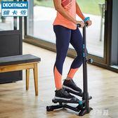 踏步機女家用儂小型踩踏機健身器材腳踏登山機TA5374【雅居屋】