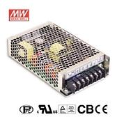 MW明緯 HRPG-150-24 24V機殼型交換式電源供應器 (156w)