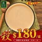 被譽為「台灣香」的紅茶►紅玉拿鐵►專利控糖設計►100%紐西蘭奶粉