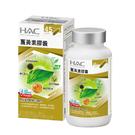 【永信HAC】薑黃素膠囊(90粒/瓶)