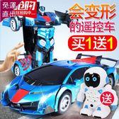 遙控玩具感應變形遙控車金剛機器人充電動賽車無線汽車兒童男孩玩具車超大【快速出貨】