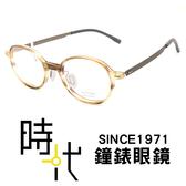 【台南 時代眼鏡 VYCOZ】inclineC系列 光學眼鏡鏡框 MISS HON 韓系時尚簡約俐落風格 48mm