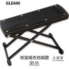 吉他踏板 民謠吉他腳踏板踩腳凳腳蹬古典吉他踏板腳踏凳樂器配件腳蹬架調節 樂器配件