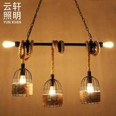 工業風吊燈復古酒吧餐廳網咖創意麻繩吊燈個性吧台櫥窗店鋪裝飾燈【好康八八折優惠一天】