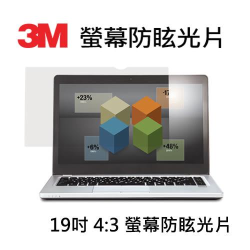 3M 19吋 AG19.0 寬螢幕 4:3 螢幕 防眩光片