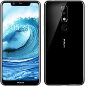諾基亞Nokia 5.1 plus 4G/64G 雙卡雙待 拆封新品 原生谷歌系統 Pixel 完整盒裝 X5