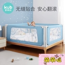 床圍欄嬰兒防摔防護欄床擋板兒童防掉床邊護欄床上兒童床圍【萌萌噠】