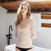 保暖內衣女加絨加厚冬季美體緊身單件低領衣服長袖冬天打底衫上衣 奇思妙想屋