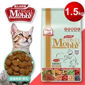 莫比Mobby 成貓無穀配方 鹿肉鮭魚 1.5kg