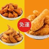 【紅龍免運組】中元普渡懶人包