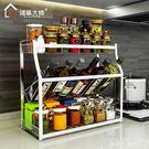 調料味置物架 家用臺面油鹽醬醋調料瓶收納架佐料架子醬油架 df11269【極致男人】