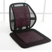 坐墊靠墊一體夏季透氣麻將涼席椅子墊涼墊單片辦公室學生座墊汽車·9號潮人館igo