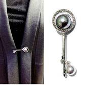 天天開心韓貝殼珍珠鑰匙胸針扣簡約西裝別針大衣配飾開衫披肩扣針 錢夫人小鋪