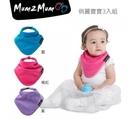 紐西蘭 Mum 2 Mum 機能型神奇三角口水巾圍兜-3入組(俏麗寶寶) 出生至3歲 吃飯衣 口水衣 防水衣