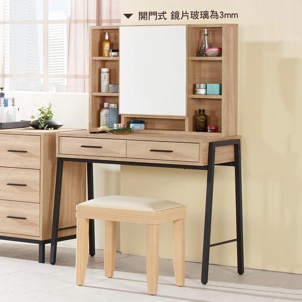 【森可家居】艾麗斯3尺化妝台(全組. 含椅) 8CM587-3 梳妝檯 木紋質感 北歐工業風