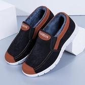 冬季男式棉鞋
