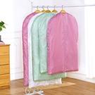 寬容 牛津布衣服防塵袋掛衣袋透明衣物防塵罩掛式大衣套西服袋子