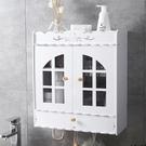 浴室衛生間收納架洗手間落地式三角置物架洗...