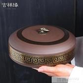紫砂茶葉罐大號碼陶瓷醒存茶罐白茶357克普洱茶餅罐茶葉包裝茶盒  夏季新品