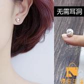 耳夾無耳洞女小巧復古簡約假耳飾品耳釘耳環半圓珍珠耳夾【慢客生活】