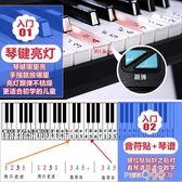 智慧電子琴兒童初學61鍵3-6-12歲帶麥克風大號多功能寶寶鋼琴玩具igo 【PINK Q】