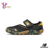 New Balance童鞋 男童涼鞋 208 護趾涼鞋 迷彩涼鞋 一字型魔鬼氈 透氣清涼 運動涼鞋 P8565#黑彩