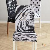 椅子套 大理石紋風黑白彈力椅套家用通用北歐椅子套罩酒店餐椅套布藝 2色